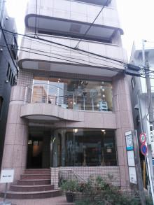 daikanyama6
